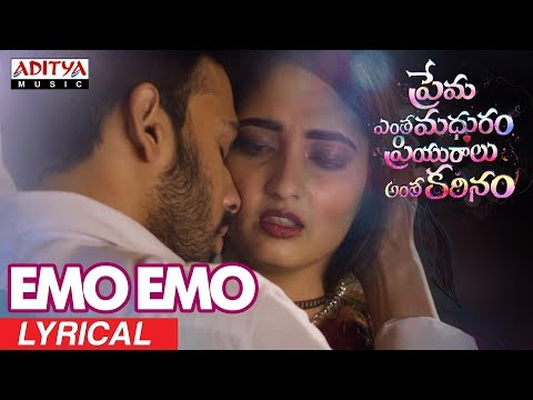 Emo Emo Lyrical|Prema Entha Madhuram...