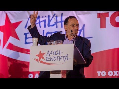Is Greek Democracy Dead?
