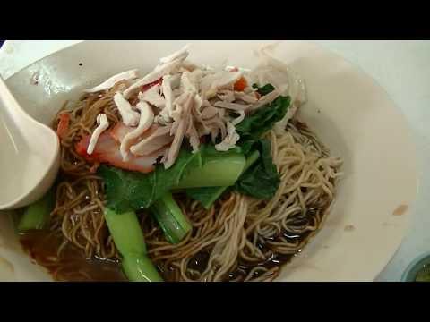 Best Wonton Noodles in Penang? Tai Wah Cafe, Penang, August 2016