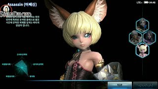 New Character.. Loli Girl!!! AZERA : Iron Heart [KR] - Gameplay | Android iOS Games #1