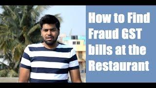 How to Find Fraud GST bills at the Restaurants / Hotels - Biker Aman