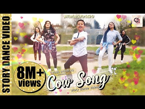 COW SONG |