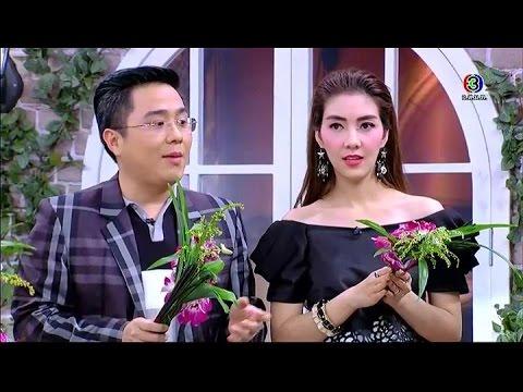 สมาคมเมียจ๋า | วันที่ดาวเสาร์ย้าย กับ อ.ช้าง ทศพร ศรีตุลา Full | 18-11-57 | TV3 Official