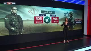 مقارنة بين القدرات العسكرية لإسرائيل وإيران