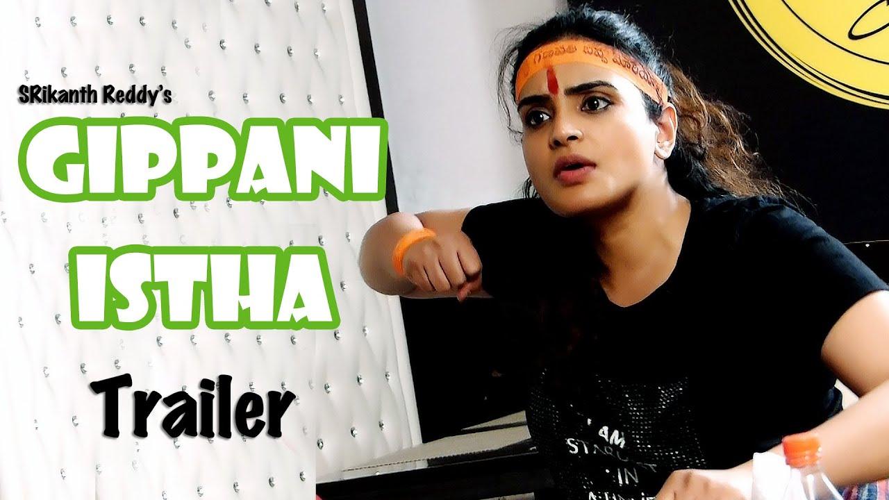 Gippani Istha Trailer | 7 Arts | By SRikanth Reddy