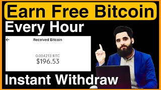 Earn Free Bitcoin Every Hour || instant Withdraw proof|| Earn free cryptocurrency