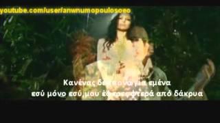 Den thelw tetoious filous►sta voulgarika-greek subs◄ Ne iskam-Maya & Magapasa hd