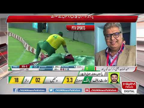 Pakistan beats S Africa by 3 wickets in the 4th T20 match to win the series by 3-1