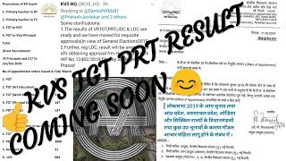 KVS PRT & TGT Result Coming soon.