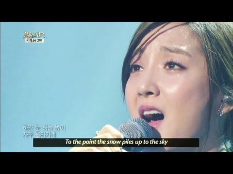 Immortal Songs Season 2 - Bada - Old Love | 바다 - 옛사랑 (Immortal Songs 2 / 2013.05.25)