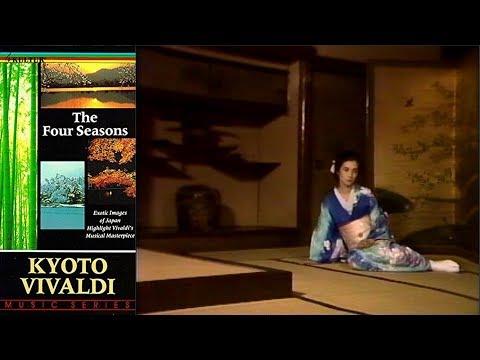 Kyoto Vivaldi   -  The Four Seasons 1985 480p