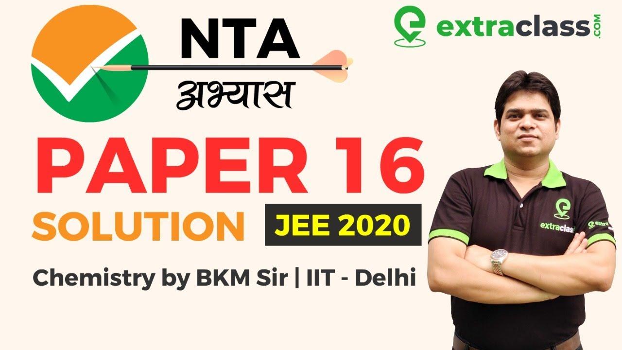 NTA  MOCK TEST JEE MAINS 2020 Chemistry Paper 16 Solutions Analysis | NTA Abhyas App | BKM Sir | EC