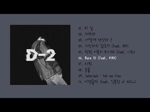 Agust D - 'D-2' 믹스테잎 전곡 모음 BTS Suga Mixtape Agust D 방탄소년단 슈가 어거스트디