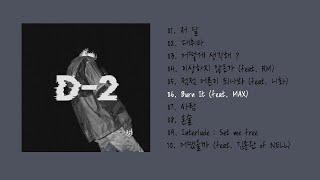 Download song Agust D - 'D-2' 믹스테잎 전곡 모음 BTS Suga Mixtape Agust D 방탄소년단 슈가 어거스트디
