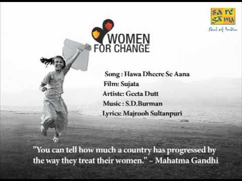 Hawa Dheere Se Aana | Sujata | Geeta Dutt