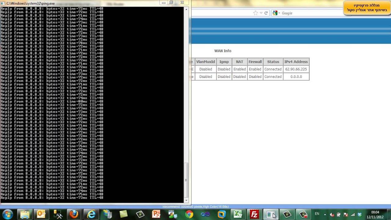 קורס רשתות תקשורת מחשבים אבחון בעיות תקשורת 03