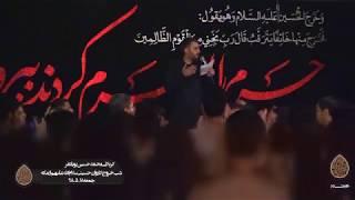 صـلّـى الله عـلـيـك     الرادود محمد حسين بويانفر     استقبال محرم 1441هـ