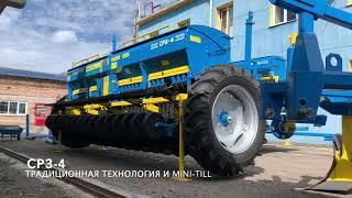 Сеялка зерновая СРЗ-4 Mini-Till Видео презентация, Завод Ремсинтез производитель сельхозтехники