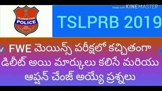TSLPRB 2019 ADD MARKS QUESTIONS AND OPTION CHANGED QUESTIONS