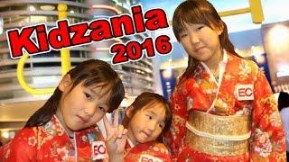 キッザニア東京2016三姉妹