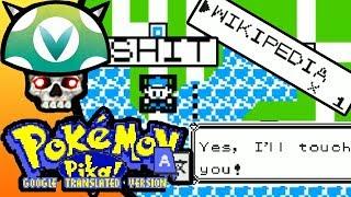 [Vinesauce] Joel - Google Translated Pokemon Version 2.1 (Part 0 Intro) Highlights (1 of 2)