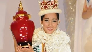 第53回 2013ミス・インターナショナル世界大会」が12月17日、東京都内で...