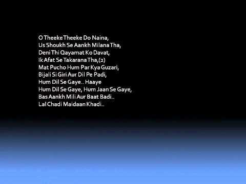 Lal Chadi Maidaan Khadi lyrics