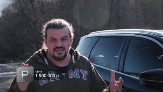 Наши Тесты. Выпуск 970. Peugeot 5008