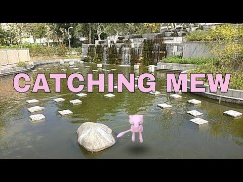 Pokemon GO: Catching Mew!!! OFFICIALLY COMPLETING THE REGIONAL GEN 1 POKEDEX! That Nostalgic Music~~