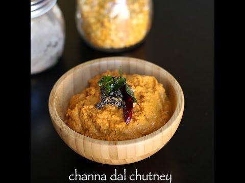 Channa Dal Chutney Recipe | Kadle Bele Chutney Recipe