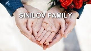 SINILOV FAMILY - Свадебная фотосессия