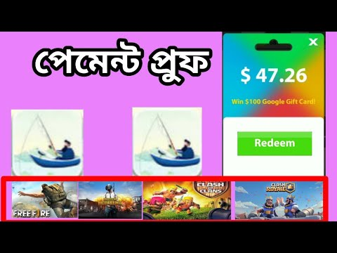 Lucky Fishing Payment Prof!!google Gift Card Free!!Mazed Official