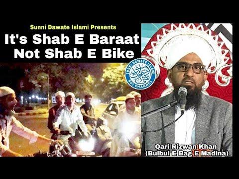 It's Shab E Baraat Not Shab E Bike   Qari Rizwan Khan