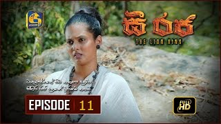 C Raja - The Lion King | Episode 11 | HD Thumbnail