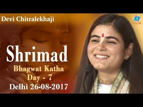 Shrimad Bhagwat Katha Day - 7 || Delhi 26-08-2017 || Gandhi Ashram Marg #DeviChitralekhaji