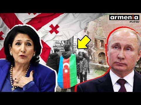 Кто помогает развалить Грузию: руки прочь от Джавахка и России