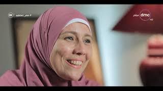 مصر تستطيع - تقرير عن ميرنا محاربة مرض السرطان وعائلتها يتحدوا مرض السرطان