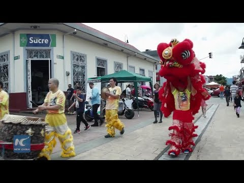 Day of Chinese culture celebration in Costa Rica