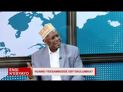 Ddala Government Elumika Esimu? |NBS Ensi Nebyayo seg2