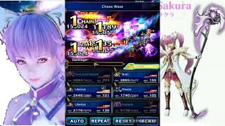 [FFBE] Grim Lord Sakura chain test with Trance Terra! can they chain?