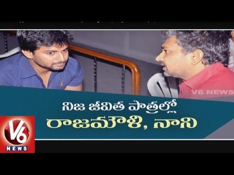 Rajamouli To Appear As A Cameo In Nani's Upcoming Flick | Tollywood Gossips | V6 News