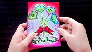 ทำการ์ดวันวาเลนไทน์ ด้วยสีไม้ How to make Valentine's Day Card #1