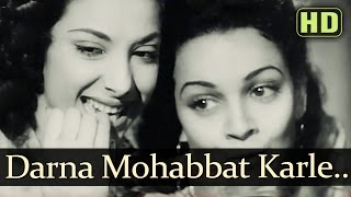 Darr Na Mohabbat Karle - Andaz - Dilip Kumar - Nargis - Old Hindi Songs