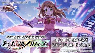 第2回『スクメロ』公式生放送 富永美杜 検索動画 17