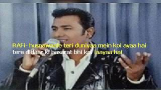 Do sitaron Ka Zamin Par hai Milan karaoke with lyrics