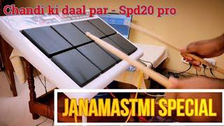 Janamashtami Special Song | Octapad Spd20 pro | Himanshu Kapse |