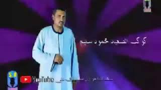 محمود سليم شفت الي حصل يازمن من القرايب