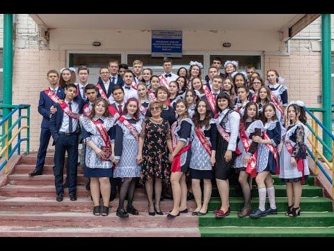 Последний звонок 2019.  МБОУ СОШ № 6  г.Радужный  ХМАО-Югра.