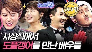 tvN 추억여행 보내주는 코빅 개그맨들의 개인기ㅋㅋㅋㅋㅋ 조진웅 꿀보이스에 내 달팽이관 녹았어,,♥ | #깜찍한혼종_tvN10awards | #Diggle