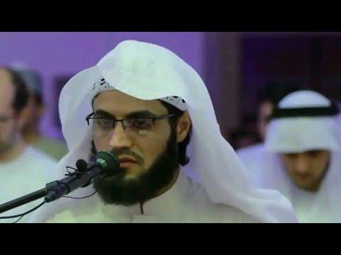 Muhammad Al Kurdi - Juz Tabarak